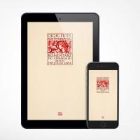 E-book - Komentarz do Ewangelii według św. Jana
