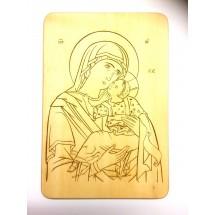 Matka Boża z Dzieciątkiem - grawerowana deska prostokątna